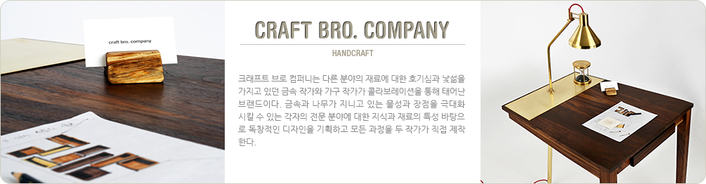 CRAFT BRO.CO.